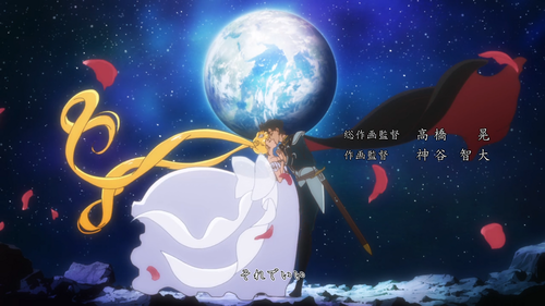 Sailor Moon wallpaper called Sailor Moon Crystal - Serenity and Endymion