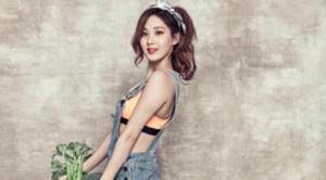 Seohyun casmopolitan