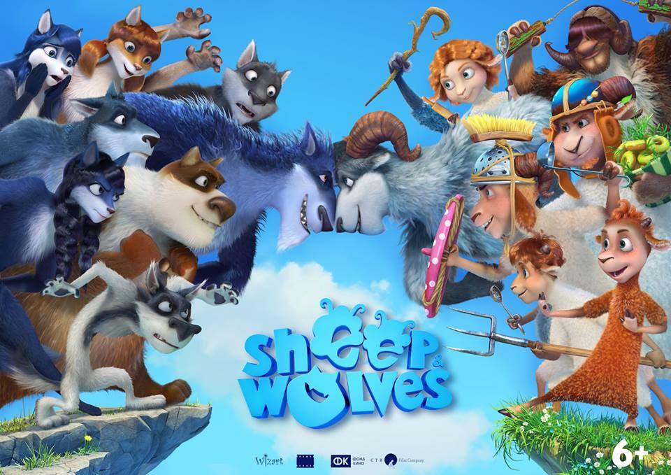 скачать мультфильм волки и овцы безумное превращение