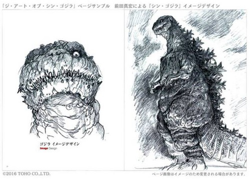 Godzilla 壁紙 possibly containing a newspaper and アニメ called Shin Godzilla Concept Art