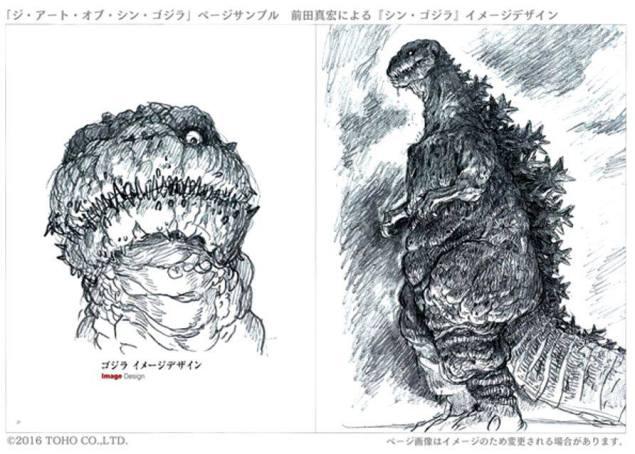 Shin Godzilla Concept Art