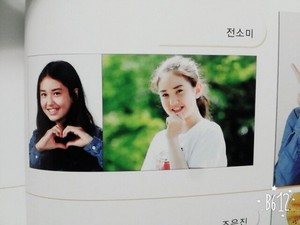 Somi's Graduation Photo