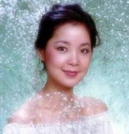 Teresa Teng- Teng Li-Chun या Deng Lijun (January 29, 1953 – May 8, 1995)