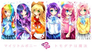 The Mane 6 anime my little poni, pony friendship is magic