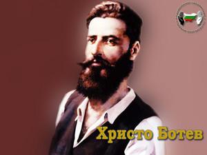 achtergrond HristoBotev 002