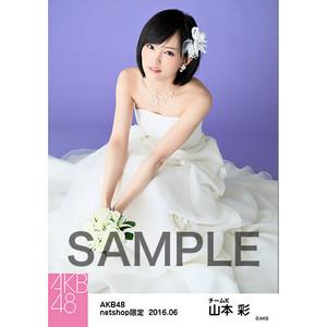 Yamamoto Sayaka Wedding Dress