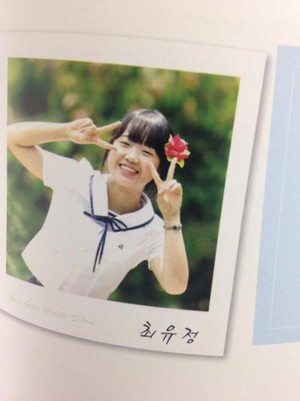 Yoojung's Graduation Photo