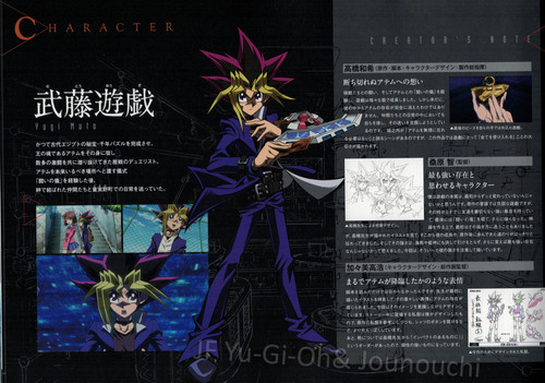 Yu-Gi-Oh 壁纸 with 日本动漫 entitled Yu-Gi-Oh! The Dark Side of Dimensions