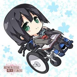 Yuna Yuki Togo Chibi