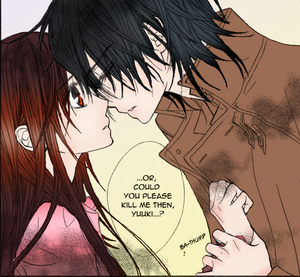 kaname and yuuki by memica