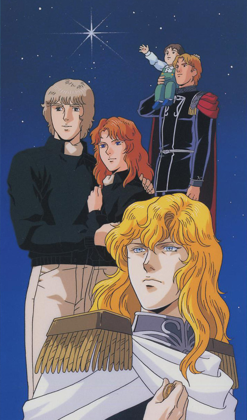 Legend Of The Galactic Heroes Wallpaper