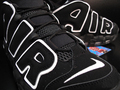 nike air more uptempo 2 - nike photo