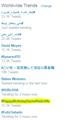 Worldwide Twitter Trend on Daniel Radcliffe's Birthday (Fb.com/DanielJacobRadcliffeFanClub) - daniel-radcliffe photo