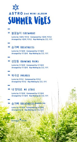 ASTRO 2nd MINI ALBUM SUMMER VIBES TRACKLIST