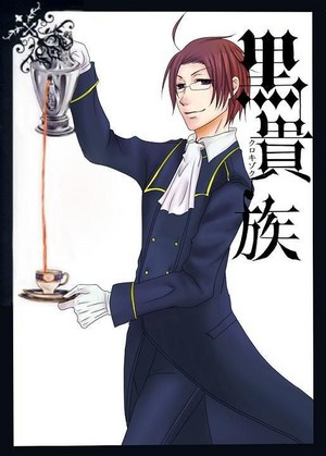 Black Butler X Hetalia Axis Powers - Incapacitalia Austria