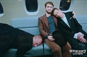 Ex: Now You See Me 2 (Daniel Radcliffe) (FB.com/DanielJacobRadcliffeFanClub)