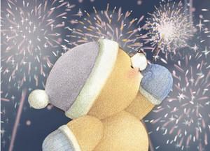 Forever Marafiki fireworks