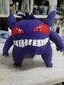 Gengar Plushy  1  - pokemon fan art