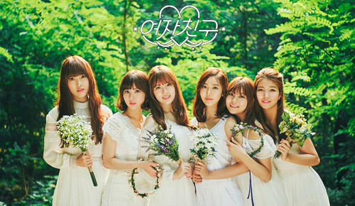 "GFriend দেওয়ালপত্র with a bridesmaid called Gfriend - ""Lots of Love"" ছবি"