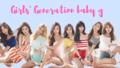 Girls  Generation baby g wallpaper - girls-generation-snsd photo