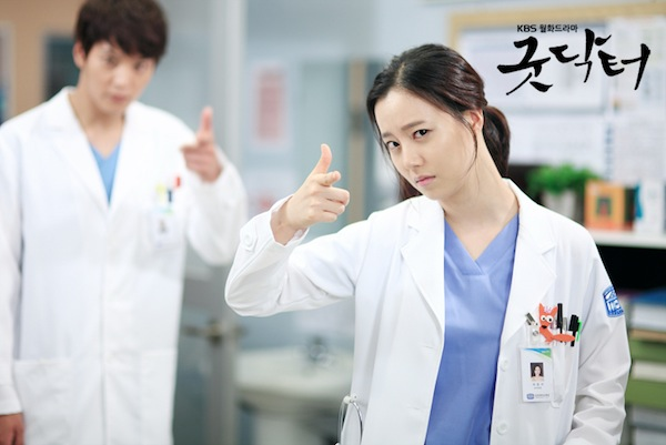 joo won good doctor korean drama