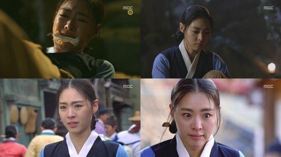 gu family book korean dramas photo fanpop