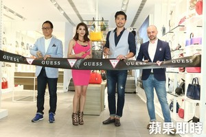 Guess Event