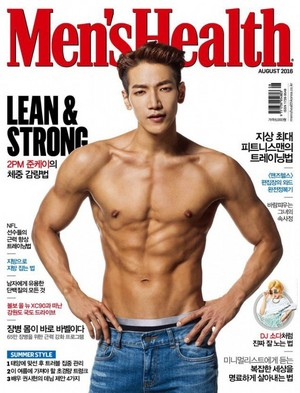 Jun.K for 'Men's Health'