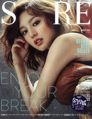 KIM JI WON FOR JULY ISSUE OF SURE
