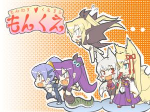 Loli Team