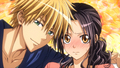 Misaki and Usui - kaichou-wa-maid-sama photo