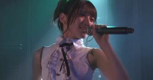 Murayama Yuiri