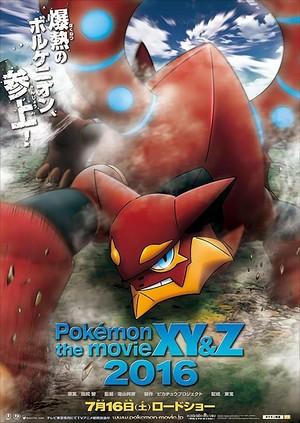 "Pokemon: ""Volcanion and the Ingenious Magearna"" Movie Poster"