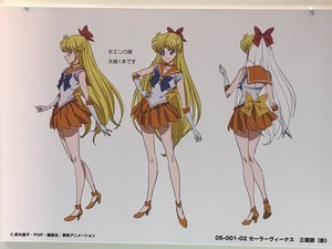 Sailor Moon Crystal - concept sheets