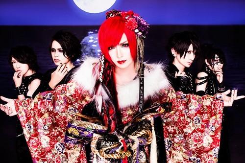 Shinotsuku Ame wallpaper probably containing a kimono called Shinotsuku Ame