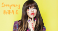 Sooyoung BABY G - girls-generation-snsd photo