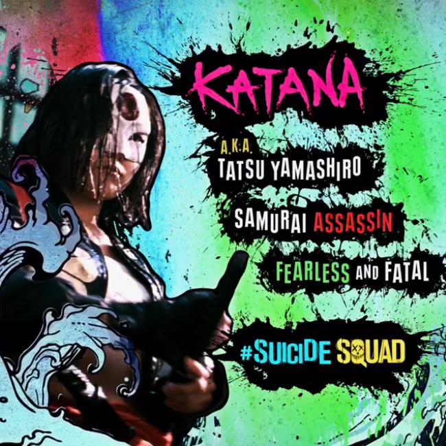 Suicide Squad Character پروفائل - Katana