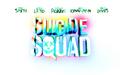 Suicide Squad Logo wolpeyper