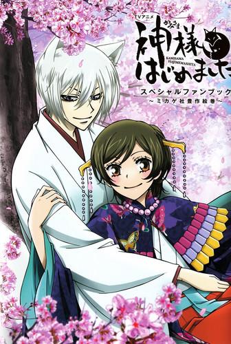 Kamisama Hajimemashita hình nền with anime called Tomoe and Nanami
