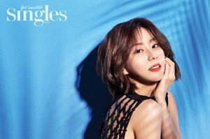 UEE for 'Singles'