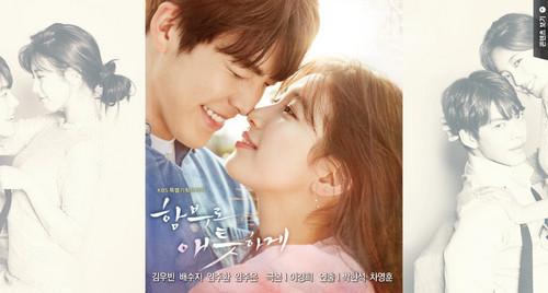 Drama Korea kertas dinding titled Uncontrollably Fond