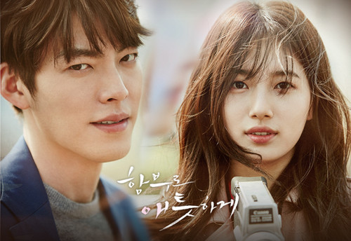 Drama Korea kertas dinding possibly containing a portrait entitled Uncontrollably Fond