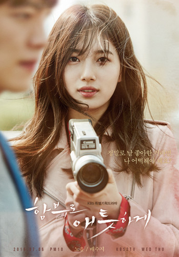 Korean Dramas پیپر وال probably with a camera called Uncontrollably Fond