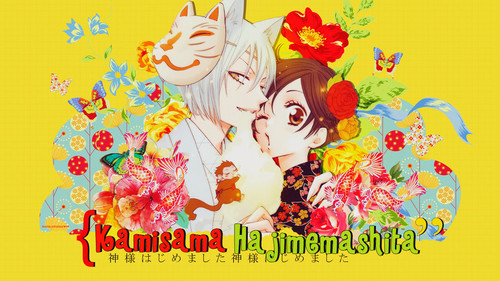 Kamisama Hajimemashita hình nền possibly with anime called kamisama hajimemashita hình nền bởi akumalovesongs d5mmjtv