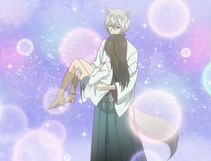 kamisama old again
