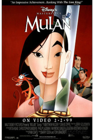 mulan movie group original poster print