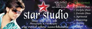 stella, star studio obra sonebhadra arjun keshari