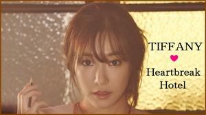 tiffany hwang hart-, hart break hotel