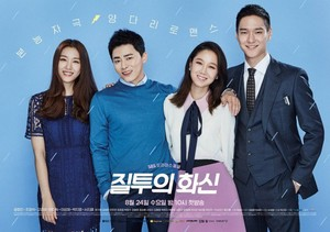 'Incarnation of Jealousy' official posters