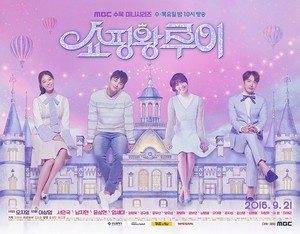 """Shopping King Louie"" Official Posters"